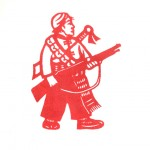 Gardes d'auto defence - Gu Yuan