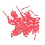 Le Roi des singes se battant contre le demon de l'os blanc - Zhao Hanjie