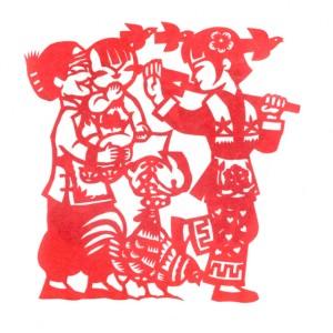 Planification parentale - Gu Yuan
